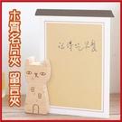 (特價出清) 原木木質名片夾 留言夾5入 (式隨機) 【AE14037-5】99愛買小舖