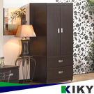 衣櫃/衣櫥-【麗莎】3x6雙門雙抽~台灣自有品牌-KIKY~Lisa~wardrobe