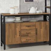 櫥櫃 餐櫃 FB-344-1 積層木工業風4尺碗櫃【大眾家居舘】