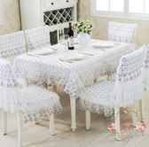 桌布 - 蕾絲餐茶幾布藝圓餐椅歐式
