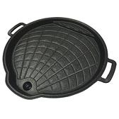 卡旺韓式貝形烤盤【愛買】