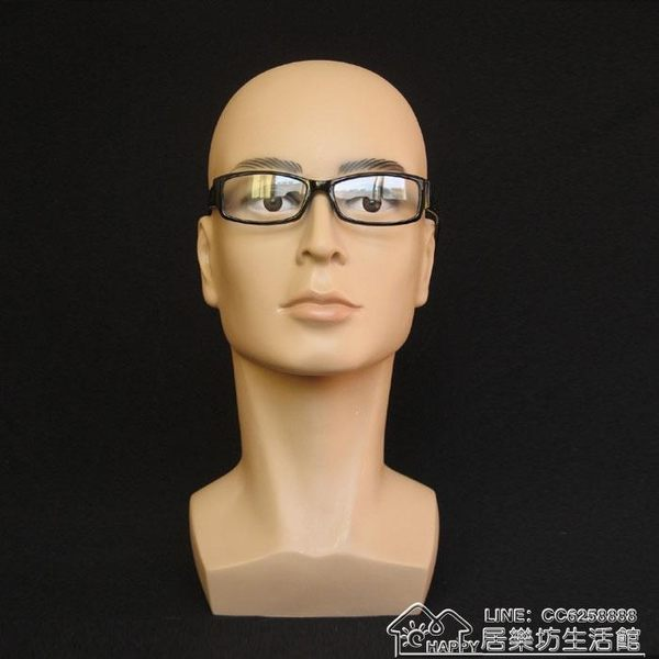 假髮支架男頭模假發支架模特頭道具假人頭扎針整形公仔光頭眼鏡帽子展示架 居樂坊生活館YYJ