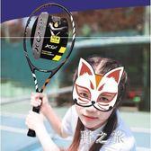 網球拍 網球拍帶球手膠成人單人專業初學者帶線回彈全碳素網球拍 CP3652【野之旅】
