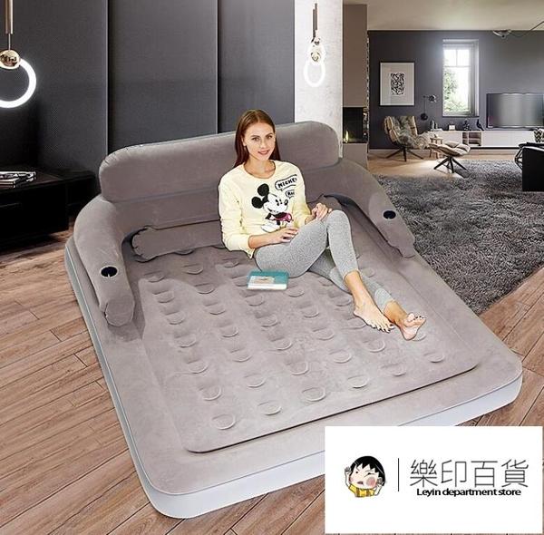 阿爾法充氣床家用雙人氣墊床單人充氣床墊加厚便攜沖氣床空氣床 樂印百貨