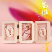 寶寶手足印泥手腳印手印泥相框紀念品新生兒滿月彌月禮物【雲木雜貨】