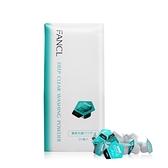 FANCL 芳珂 黑炭酵素深層清潔洗顏粉(30顆)