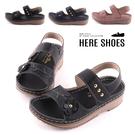 [Here Shoes]前2後3cm涼鞋 皮革復古一字寬帶花朵 圓頭厚底楔型涼拖鞋 魔鬼氈MIT台灣製-KN112