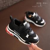 學步鞋寶寶運動鞋男1一3歲半嬰兒軟底2春秋鞋子4男女童鞋休閑單鞋 原本良品