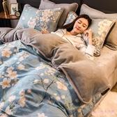 床包組 冬季珊瑚絨床包組雙面絨加厚保暖法蘭絨法萊絨被套床單LXY4234【Rose中大尺碼】