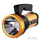 手電筒強光可充電超亮多功能手提氙氣1000打獵特種兵戶外探照燈Wigo  莉卡嚴選