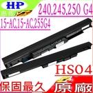 HP HS04 電池(原廠)-惠普 240 G5,245 G5,246 G4,340 G3,346 G3,348 G4,430 G4,440 G4,455 G4,450 G4,470 G4