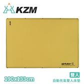 【KAZMI 韓國 KZM 自動充氣雙人床墊《卡其色》】K20T3M002/露營床墊/睡墊/休閒床墊