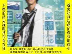 二手書博民逛書店當代歌壇罕見2008年第17期 贈品全 近 封面 王力宏Y431756