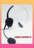 國洋TENTEL K-362 靜音鍵 單耳 電話耳機