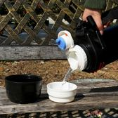 雅保溫杯大容量保溫壺男暖熱水瓶戶外不銹鋼車載旅游水壺2L【購物節限時優惠】