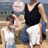 EASON SHOP(GW1990)實拍簡約純色坑條紋短版前後大V領無袖寬肩帶吊帶針織背心女上衣服彈力貼身內搭衫