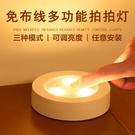 【快樂購】小夜燈 智慧led電池拍拍燈迷你觸摸感應衣柜充電墻壁臥室宿舍暖光小夜燈禮物