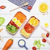 保溫盒 小麥秸稈飯盒便當盒學生食堂簡約微波爐健身帶蓋保溫餐盒分格日式·夏茉生活