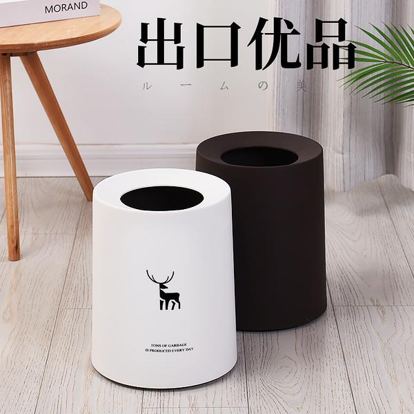 Z-日式垃圾桶北歐家用客廳臥室大號廁所時尚筒個性小衛生間創意簡約(大號)