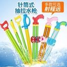 兒童玩具水抽大號針管水搶玩具打針氣筒式高壓水槍嬉水炮漂流玩具  YJT