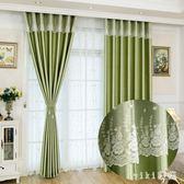 蕾絲窗簾遮光臥室飄窗客廳落地簾簡約隔熱遮陽布料蕾絲簾頭DC1361【VIKI菈菈】