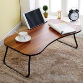 簡易筆記本床上用懶人桌電腦做桌床上折疊大學生學習帶卡槽小書桌「Top3c」