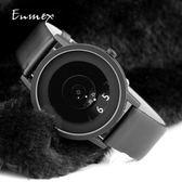 創意禮物男表Enmex焦點概念手表 設計師創意設計炫酷氣質簡約腕表-奇幻樂園