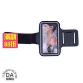 iphone 6s plus 運動臂套 跑步臂套 手機臂帶 觸控螢幕 手臂帶 6s 手機袋 運動臂包 3色可選