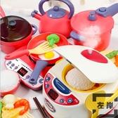 兒童廚房過家家做飯玩具套裝煮飯炒菜仿真廚具【左岸男裝】