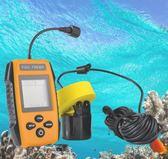 〔3699shop〕有線探魚器探測器 釣魚聲納超音波魚群探測器