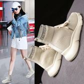 襪子鞋襪子鞋女秋季新款韓版百搭嘻哈街舞網紅高筒運動鞋彈力椰子鞋走心小賣場