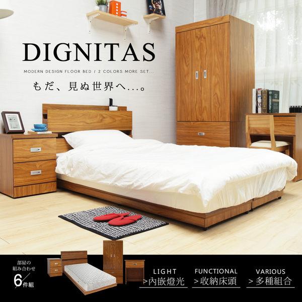 單人床組 DIGNITAS狄尼塔斯3.5尺單人房間組/6件式(床頭+底+墊+床櫃+衣櫃+化妝台)/H&D 東稻家居