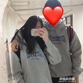 情侶衛衣新款韓版寬鬆加厚加絨ins情侶衛衣學生cec外套百搭mschf上衣  朵拉朵衣櫥