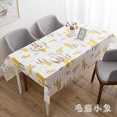 防水餐桌布免洗防油桌布家用長方形餐廳臺布桌墊餐桌墊 DJ7327『毛菇小象』