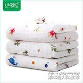 嬰兒浴巾寶寶兒童純棉紗布毛巾被初生兒柔軟吸水大蓋毯加厚