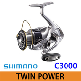 橘子釣具 SHIMANO紡車型捲線器 TWIN POWER C3000