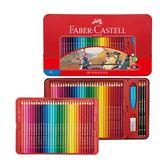 油性彩鉛24色經典彩色鉛筆鐵盒涂填色上色鉛筆WL3685【衣好月圓】