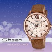 【人文行旅】Sheen | SHE-3056PGL-7AUDF 個性甜美