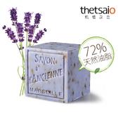 【機植之丘】普羅旺斯大道薰衣草馬賽皂350g