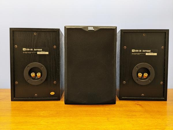 (展示福利品) JBL CSR-30 Surround 書架式喇叭 / 環繞喇叭 (一支)