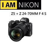 名揚數位 NIKON Z5 24-70mm F4 國祥公司貨 (一次付清) 登錄贈原廠相機托特包05/31止