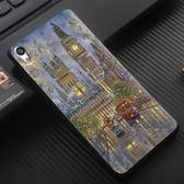 Sony Xperia XA1 Ultra G3125 G3212 G3226 手機殼 軟殼 保護套 倫敦風情