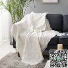 沙發蓋布沙發套罩沙發巾全蓋通用沙發墊防塵罩毯【千尋之旅】