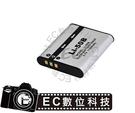 【EC數位】Olympus LI-50B 鋰電池 TG-820 TG-850 VG-150 LI50B 鋰電池