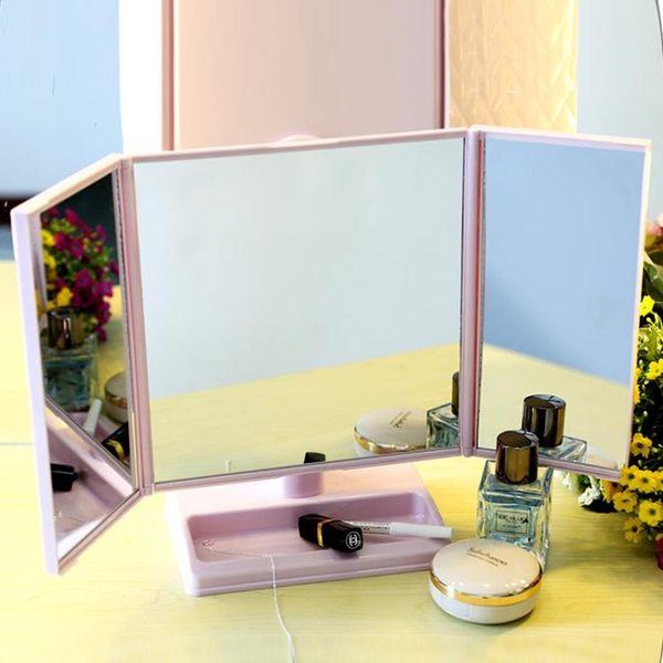 臺式化妝鏡桌面高清梳妝鏡折疊創意帶放大鏡子 限時八八折