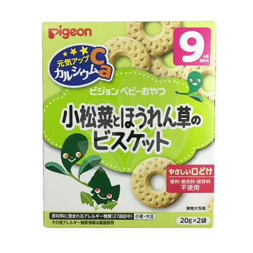 PIGEON 貝親 油菜菠菜點心40g (20gx2袋)【佳兒園婦幼館】