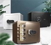 保險箱 迷你家用防盜指紋鎖保險柜 20m用簡易密碼盒柜箱隱形微型全鋼【快速出貨八折特惠】