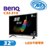 《麥士音響》 BenQ明基 32吋 LED電視 C32-310