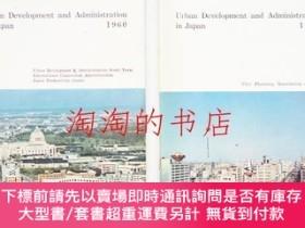 二手書博民逛書店Urban罕見Development and Administration in Japan 1960年版 + 1