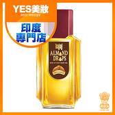 Bajaj Almond 天然杏仁護髮油 200ML (不黏膩 免沖洗)神奇護髮油  邁索爾 印度 【YES 美妝】